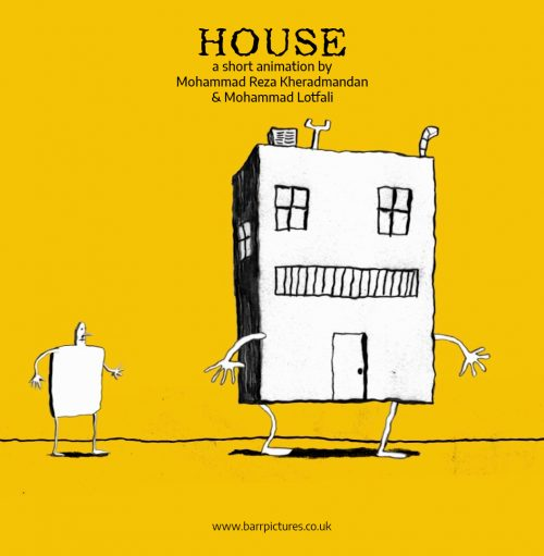 House a short animation film